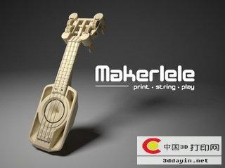 夏威夷四弦琴STL文件下载(3D打印模型)