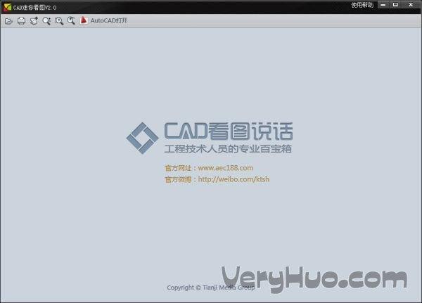 ca88会员登录|ca88亚洲城官网会员登录,欢迎光临_CAD迷你看图(dwg文件浏览器) v7.5 官方安装版