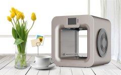 <b>外形华丽带WIFI功能的B-Creative 3D打印机仅售599美元</b>