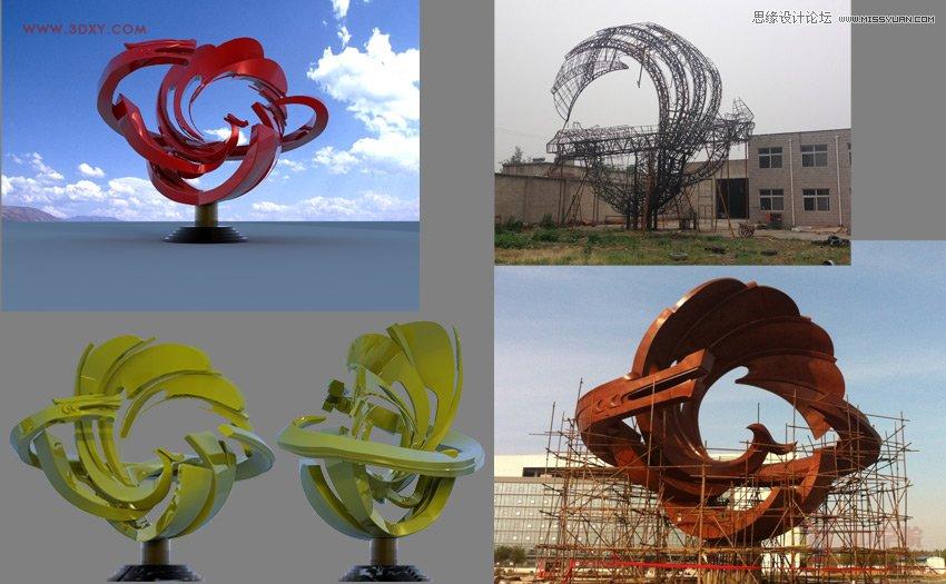 ca88会员登录,ca88亚洲城官网会员登录,ca88亚洲城,ca88亚洲城官网_3DMAX如何计算出雕塑表面积的小技巧,PS教程,思缘教程网