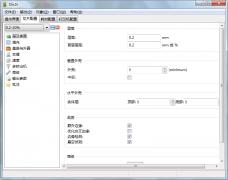ca88会员登录|ca88亚洲城官网会员登录,欢迎光临_ca88会员登录切片软件(slic3r)1.2.9 最新汉化版