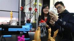 <b>哈工大学生组100微米3D打印机自主创业</b>