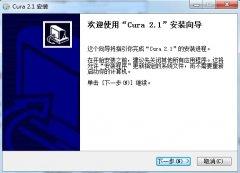 ca88会员登录|ca88亚洲城官网会员登录,欢迎光临_Cura-2.1.0 测试版