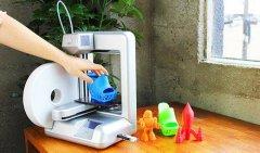 <b>第三次工业革命核心技术 3D打印开启先进制造业(名单)</b>