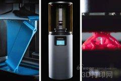 """新行业数据出炉:3D打印市场欲""""喷发"""""""
