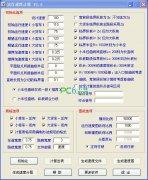 ca88会员登录,ca88亚洲城官网会员登录,ca88亚洲城,ca88亚洲城官网_运行速度计算程序 2.5 绿色版