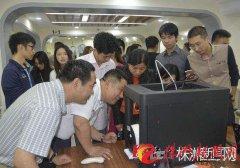 湖南铁道学子创新创业:3D打印骨骼助力术前诊断