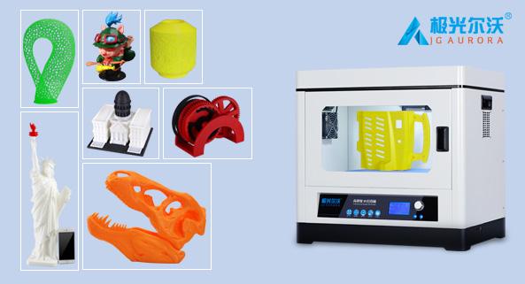 极光尔沃3D打印机斩获中国创新双项奖
