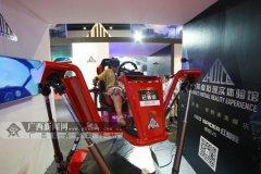 ca88会员登录 ca88亚洲城官网会员登录,欢迎光临_东博会: VR虚拟体验 家用ca88会员登录机更亲民