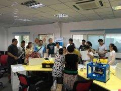 <b>首届残疾人3D打印技能培训班开班 助推残疾人就业</b>