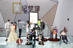 记梦馆探索商业模式 多渠道3D打印渠道合作