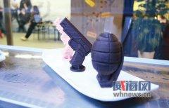 <b>大学生看好威海创业环境开了巧克力3D打印店</b>