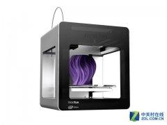 <b>mostfun Pro简捷桌面3D打印机售11000元</b>