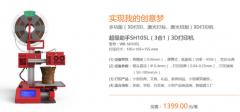 ca88会员登录 ca88亚洲城官网会员登录,欢迎光临_<b>文搏智能解密:最具性价比(1399元)的ca88会员登录机</b>