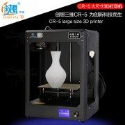 <b>教您辨别关于3D打印的常见说法孰真孰假</b>
