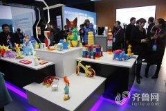 <b>国内外媒体走进威海蓝色创业谷 亲密接触3D打印</b>