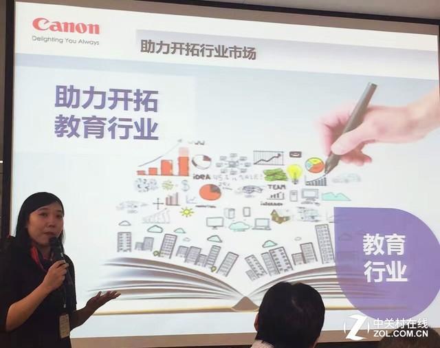 ca88会员登录,ca88亚洲城官网会员登录,ca88亚洲城,ca88亚洲城官网_佳能魅立方ca88会员登录机 启动中国3D战略