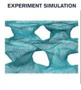 <b>麻省理工学院科学家开发出石墨烯材料的超强结构</b>
