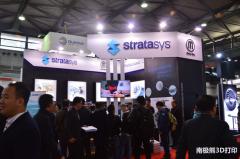 ca88会员登录|ca88亚洲城官网会员登录,欢迎光临_<b>Stratasys携带多功能ca88会员登录机亮相上海TCT展会</b>