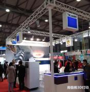 ca88会员登录|ca88亚洲城官网会员登录,欢迎光临_<b>德国通快携17万欧元金属ca88会员登录机亮相上海TCT展</b>