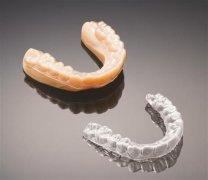 Stratasys携新的J700牙科3D打印机亮相IDS 2017