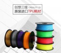 <b>FDM技术中最常用的3D打印材料</b>