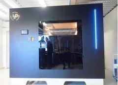 喷头达480度高温!I3D Innovation推出超大尺寸3D打印机