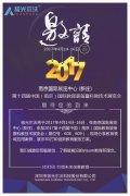 极光尔沃:4月14-16日,我们在南京教育展等您