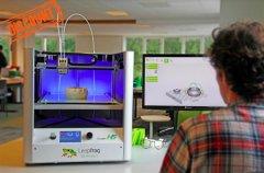 Creatr HS 3D打印机降价1000欧,售价只要1499欧