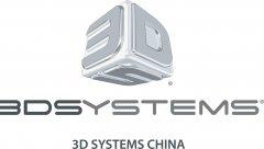 ca88会员登录|ca88亚洲城官网会员登录,欢迎光临_3D Systems的股票是否值得购买?且听以下分析