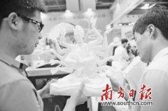 广东发布3D打印产业技术路线图