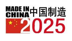 """解析""""中国制造2025""""下的3D打印"""