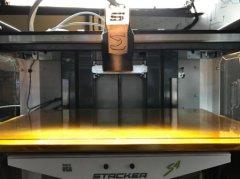 巴斯夫联合Essentium开发更强大的新型FFF 3D打印材料