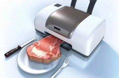女记者亲尝3D打印机加工肉制品后惊呼
