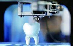 速度堪称业内之最!3D打印进军牙科领域