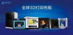 极光尔沃邀请您参加第72届中国教育装备展示会