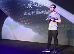 匹克推出中国首款3D打印跑鞋