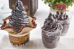 可爱雪3D打印冰淇淋成就别具一格的造型