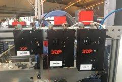 3D Platform推出市场最快3D打印挤出机 速度达273mm3/ s