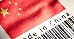 3D打印、大数据、机器人给你不一样的中国制造
