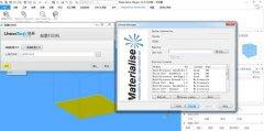 玛瑞斯交付专为3D打印机制造商联泰科技开发的数据处理软件