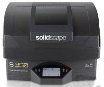 Solidscape公司推出珠宝3D打印机S300系列