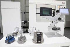 """德国奥迪通过""""增材思维""""推进3D打印在生产中的应用"""