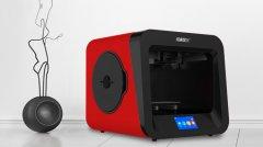 极光尔沃新推一款精致3D打印机  仅售2899元