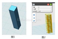 创客教育:3D打印培育创新思维的6个关键