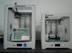<b>Ultimaker 3D打印机应用案例:为大众汽车节省了16万美元</b>
