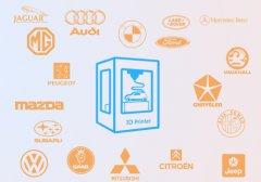 3D打印或许可以解决造车业零库存带来新风险的问题