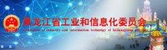 ca88会员登录,ca88亚洲城官网会员登录,ca88亚洲城,ca88亚洲城官网_解析:黑龙江省增材制造(ca88会员登录)产业三年专项行动计划