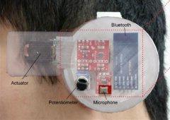 <b>可实时检测人体核心温度的3D打印耳戴式传感器设备</b>