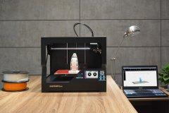 Geeetech推出多功能的智能云3D打印机GiantArm D200